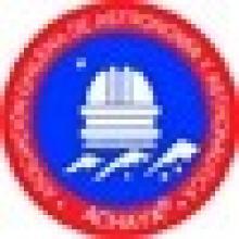 Asociación Chilena de Astronomía y Astronáutica - ACHAYA