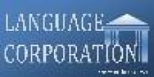 Language Corporation