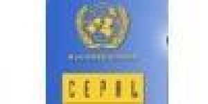 CEPAL (Comisión Económica para América Latina)